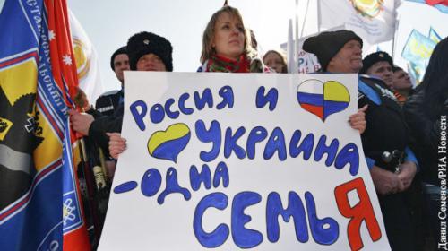 ForPost- Почти половина украинцев назвали себя одним народом с русскими