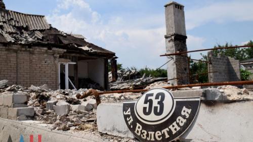 ForPost- ДНР готова передать РФ материалы по фактам агрессии Украины в Донбассе