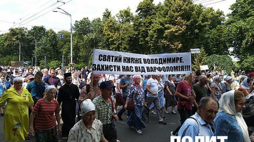 ForPost- «Варфоломей, прочь из Украины!» – многотысячное шествие в Киеве