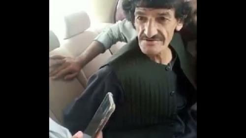 ForPost- В Афганистане казнили известного комика