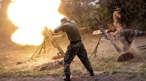 ForPost- Во время учений украинских военных в Донбассе взорвался миномет