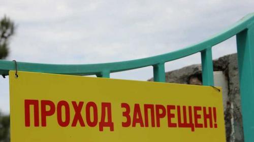 ForPost- Жителей Севастополя огорчил платный проход на пляж пансионата «Изумруд»