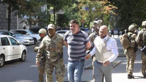 ForPost - Угрожавшего взорвать гранату в правительстве Украины задержали