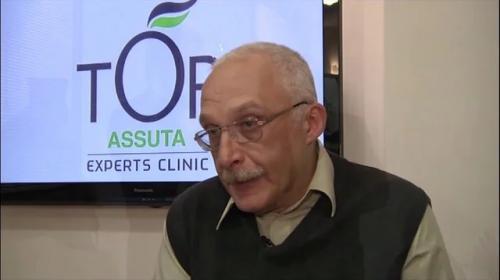 ForPost- Лечение в Израиле