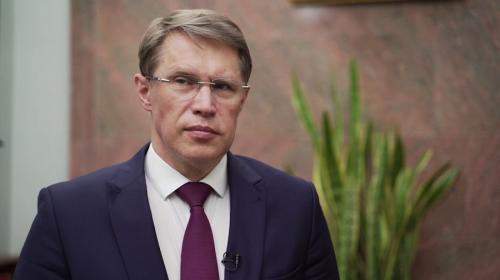 ForPost- Министр здравоохранения РФ Мурашко рассказал о тревожной ситуации в Севастополе