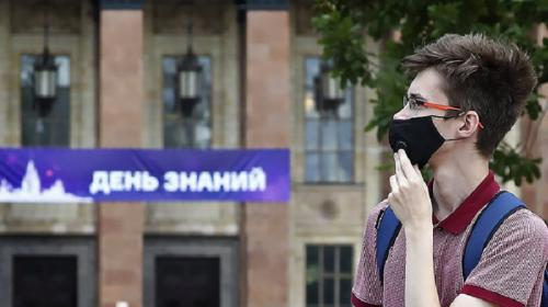 ForPost- Российских студентов разделят на привитых и непривитых