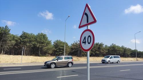 ForPost- На части Камышового шоссе в Севастополе ввели ограничение «40»