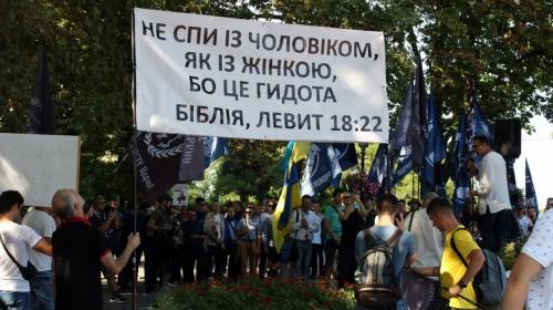 ForPost - Одесса: Гей-парад во время чумы