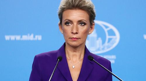 ForPost - Захарова призвала ввести эмбарго на поставки оружия Украине