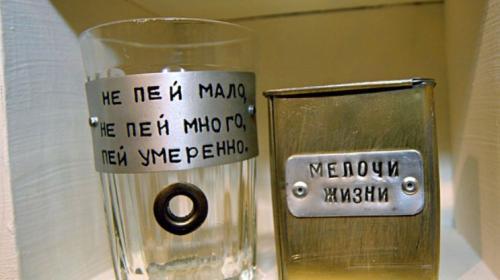 ForPost - Министр здравоохранения: россияне стали меньше потреблять алкоголь
