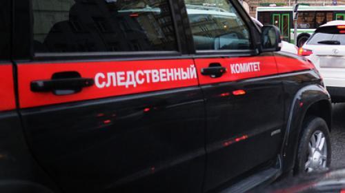 ForPost - Бастрыкин попросил возбудить уголовные дела против двух бывших и трех действующих судей РФ