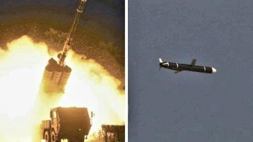 ForPost- Северная Корея испытала своё новое оружие