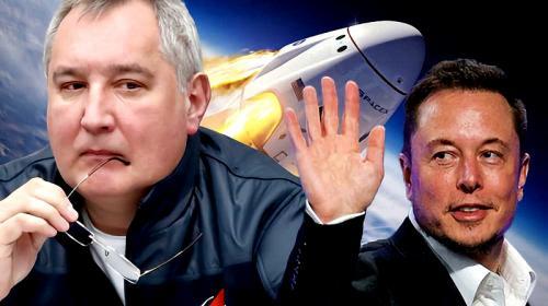 ForPost - Учёные оценили попытку Дмитрия Рогозина пригласить Илона Маска на чай