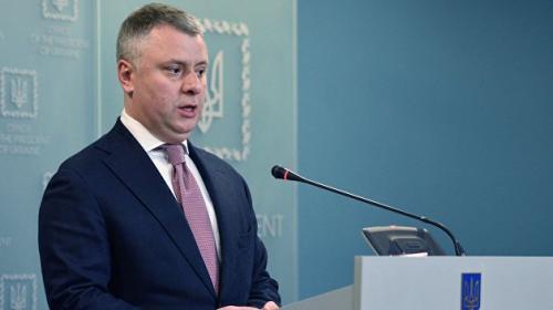 ForPost - Немецкие бизнесмены и чиновники едут на Украину обсуждать транзит российского газа