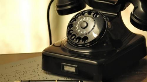 ForPost - Мошенники начали использовать телефонные номера россиян путем подмены