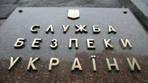 ForPost - Генерал СБУ заявил, что Россия планирует вторгнуться на восток Украины