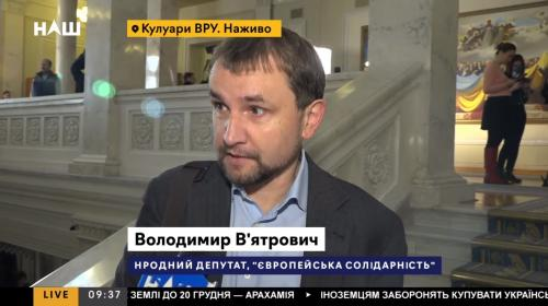 ForPost - В Раде предложили давать паспорта российским политикам, называющим Крым Украиной