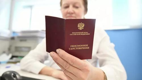 ForPost- В ПФР объяснили, как начать получать пенсию супруга