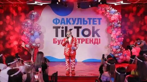 ForPost - Факультет TikTok открылся в университете на Украине