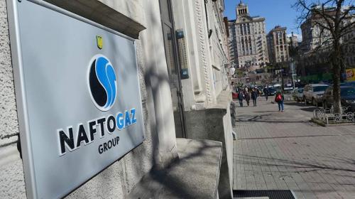 ForPost - «Нафтогаз» заявил о готовности продлить контракт на транзит российского газа