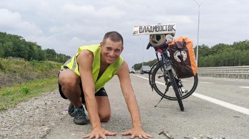 ForPost - Крымчанин на велосипеде за 117 дней добрался до Владивостока