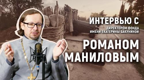 ForPost - Гости из Твери: Севастополь – наш!