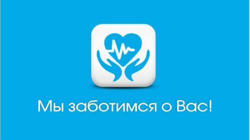 ForPost - Поиск медицинского специалиста на сайте Callmedic.ru