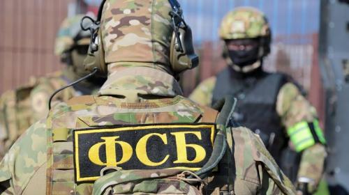 ForPost- Стало известно число осужденных сторонников запрещенного крымского «Меджлиса»