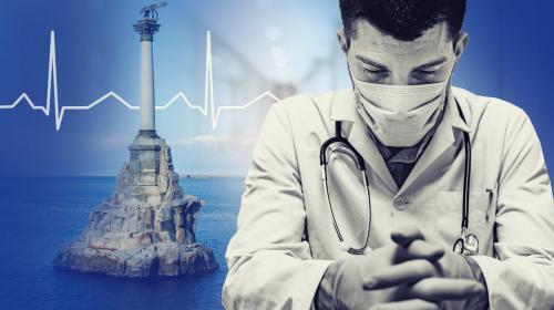 ForPost- Стало известно, что уничтожит медицину Севастополя