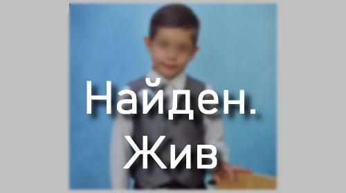 ForPost- Пропавший в Севастополе 8-летний мальчик найден