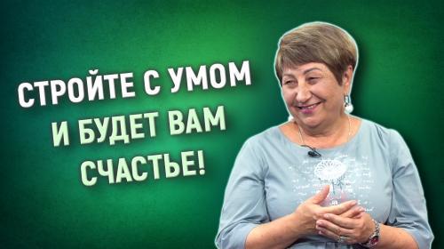 ForPost - Строим Севастополь! А точно будет город-сад? — ForPost-Реактор