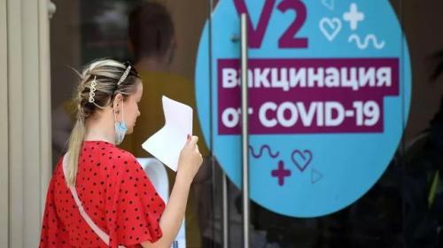 ForPost- Россиянам с сильным иммунитетом посоветовали ревакцинироваться в первую очередь
