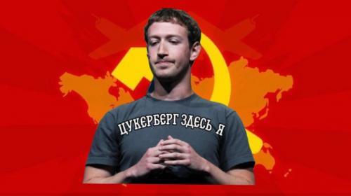 ForPost - Идеи коммунизма возвращаются в Россию с неожиданной стороны