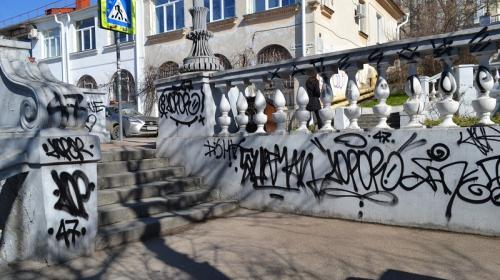 ForPost - Осквернители Таврического спуска в Севастополе заплатят по 25000 штрафа