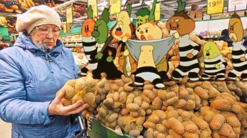 ForPost- Отравиться в магазине: почему супермаркеты продают ядовитые фрукты и овощи