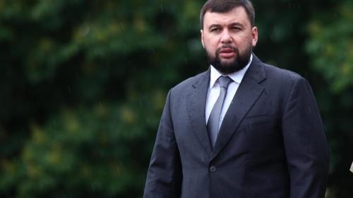 ForPost - Глава ДНР обвинил Украину в минировании больницы, поезда и десятка инфоцентров