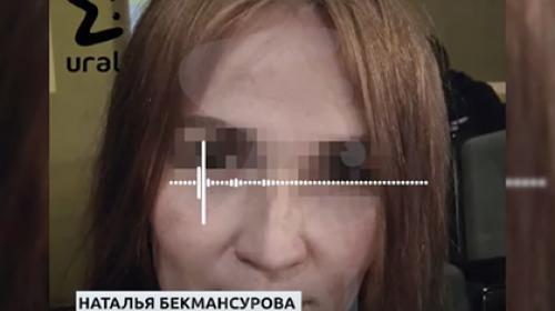 ForPost- Опубликован допрос матери пермского стрелка с рассказом о сыне и его увлечениях