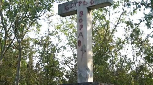 ForPost - Департаменту городского хозяйства предписали выгнать бомжей со старейшего кладбища Севастополя