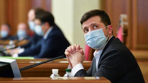 ForPost - Украинская рада приняла закон Зеленского о переписи олигархов