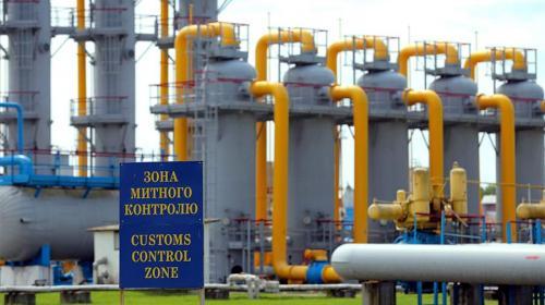 ForPost - Премьер-министр Украины Шмыгаль обвинил Россию в росте цен на газ