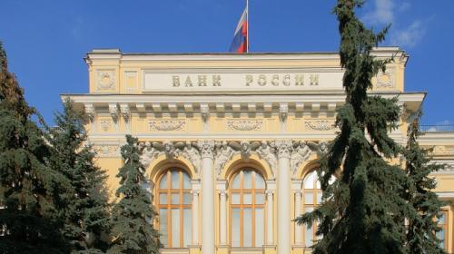 ForPost - Центробанк должен и может заставить российские банки работать в Крыму