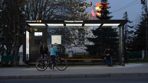 ForPost- Власти Севастополя не планируют возвращать ночной транспорт