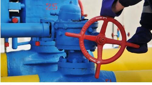 ForPost- В Германии поставщик газа разорвал контракты с клиентами из-за высоких цен