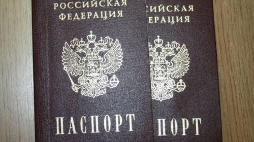 ForPost- МВД не откажется от обязательной отметки о воинской обязанности в паспорте