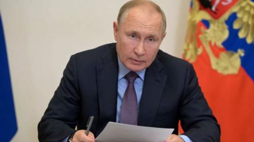 ForPost- Путин заявил о необходимости свести уровень бедности в России к минимуму