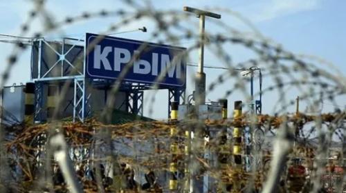 ForPost - Украина заочно арестовала еще четыре судна и 12 российских самолетов за заходы в Крым