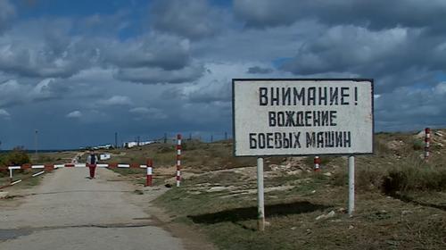 ForPost- Парковую зону в Казачьей бухте Севастополя не захотели сами местные?