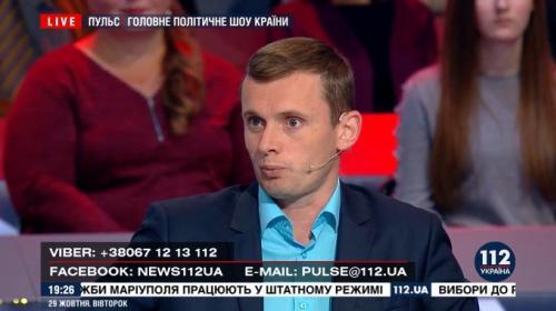 ForPost - На Украине пожаловались на потерю