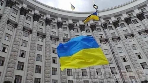 ForPost - Власти Украины приняли план по «деоккупации» Крыма