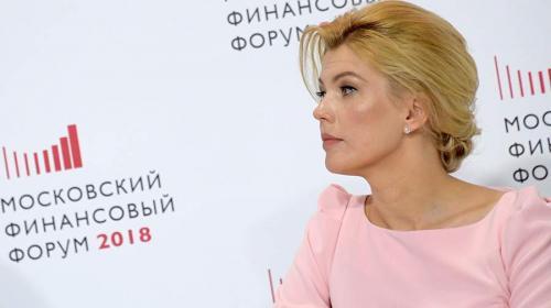 ForPost - Экс-замглавы Минпросвещения Ракова объявлена в федеральный розыск